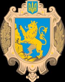 Львівська обл.