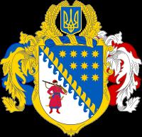 Дніпропетровський осередок