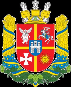 Житомирська обл.