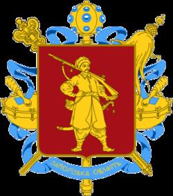 Запорізька обл.