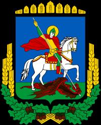 Київський осередок