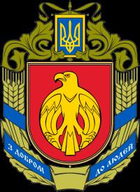 Кіровоградський осередок