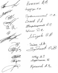 podpisi-zayava-na-deputativ