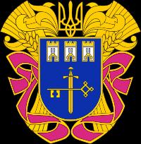 Тернопільський обл.